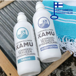 KAMU launtry Fresh and unscented