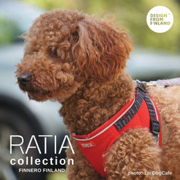 RATIA vest harness red photo: 1stDogCafe